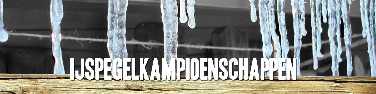 IJspegelkampioenschappen